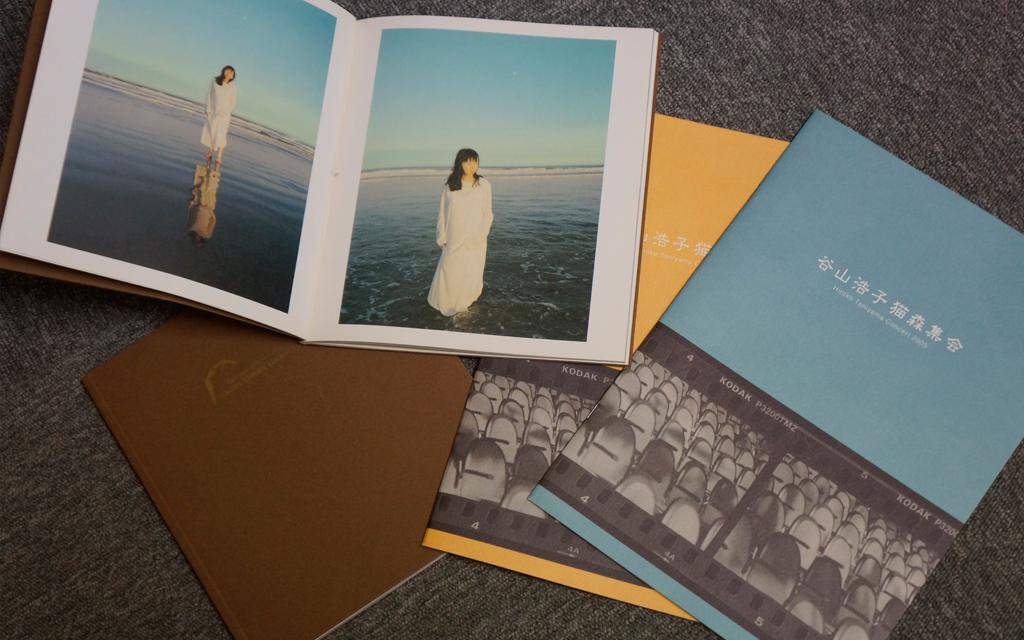Hiroko Taniyama_pamphlet