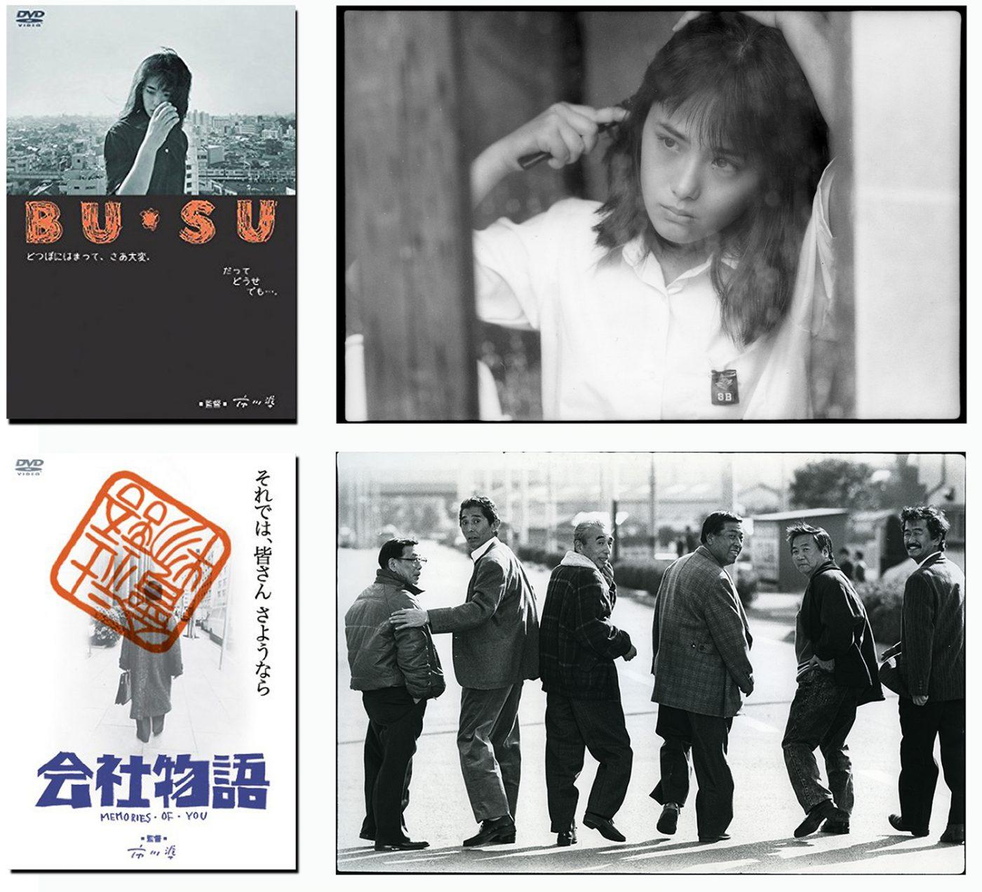 director : jun ichikawa